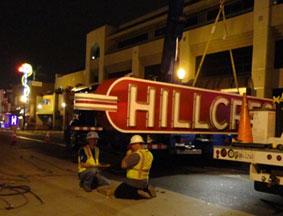 hillcrest_sign_2011